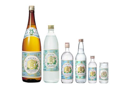 金宮焼酎ボトルキープ Bottle